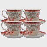 Jogo de 4 Xícaras de Chá Oriental Manor FINECASA
