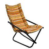 Cadeira Articulável Mônaco Preto com Listrado