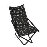 Cadeira Articulável Mônaco Preto com Oriental Preta