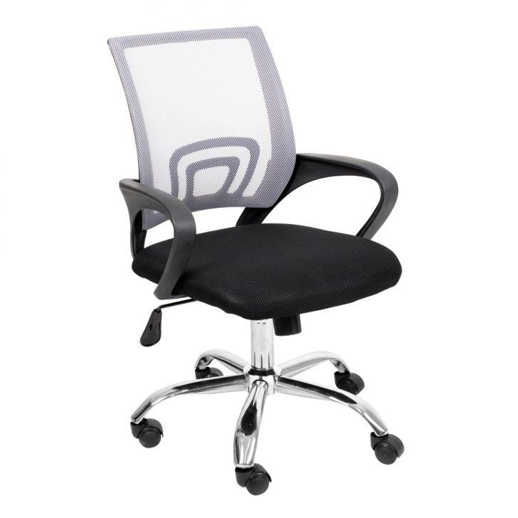 Cadeira De Escritório Secretária Giratória Java Preta E Cinza
