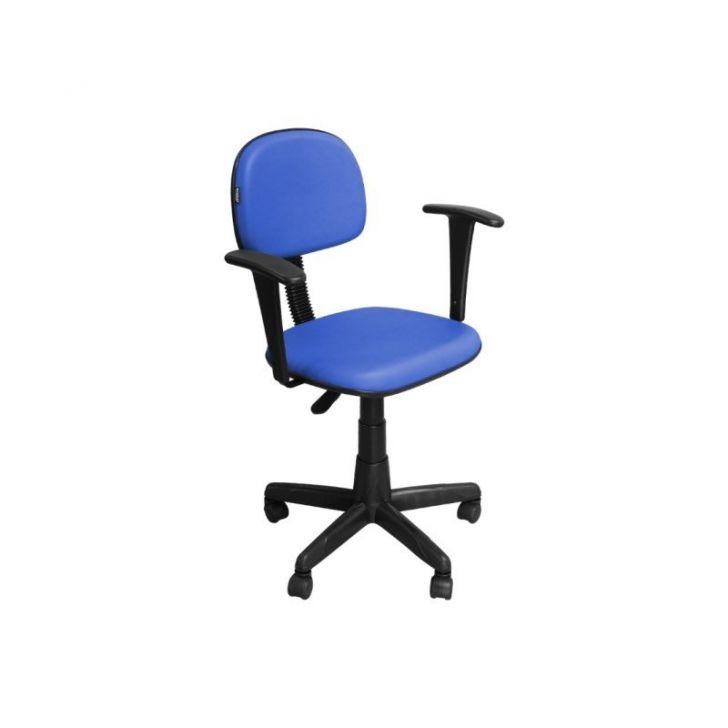 Cadeira de Escritório CS-02BT Secretária Giratória Braço Fixo Azul – Pethiflex